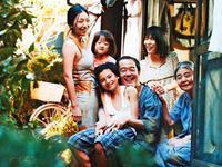 【スターシアターズ・榮慶子の映画コレ見た?】「万引き家族」 居場所を必死に求め合う