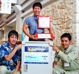 「使用済み小型家電をお持ちください」と協力を呼び掛ける市の担当者=6月29日、浦添市役所1階受付横
