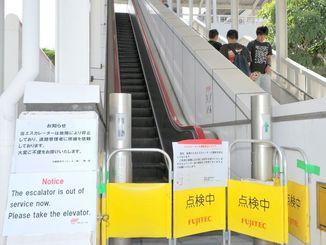 エスカレーターが故障し、階段でホームへ向かう利用者=12日、那覇市・美栄橋駅