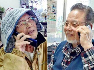 (左から)97歳の友寄景喜さんと81歳の山城賢栄さん