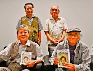 「夜と詩」の同人、(前列右から時計回りに)謝名元慶福さん、當山久雄さん、喜屋武英夫さん、渡慶次薫さん=19日、沖縄タイムス社