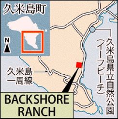 BACKSHORE RANCHの場所