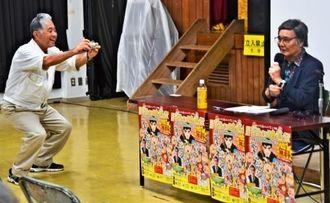 「アップで撮って」と写真撮影に応じる上原直彦さん(右)=19日、浦添市の屋富祖公民館
