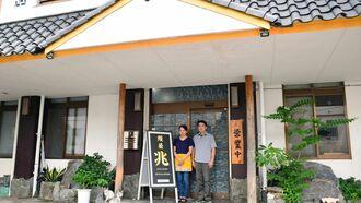 関東風のウナギ料理を提供する「鰻屋 兆」の喜納健児さん(右)、順子さん=9日、那覇市仲井真
