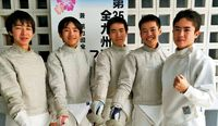 沖縄工、初の全国選抜切符/フェンシング 全九州高校選抜