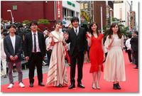 【写真特集4】スターがレッドカーペット 沖縄国際映画祭 那覇の国際通りで