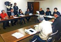沖縄県民投票:不参加5市に訴訟検討 仮処分など要求へ