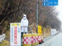 記憶継承、知ることから 沖縄タイムス記者が見た福島県双葉郡ルポ