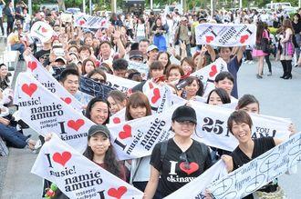安室奈美恵さん引退前日ライブの開演を待つファン=15日、宜野湾市・沖縄コンベンションセンター