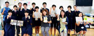 城楓空さんにエールを送る琉大付属小・中学校の児童生徒と松元理美さん(前列中央)ら=17日、西原町千原