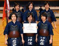 県高校剣道:伊波こん身の一本「思いが強い方が勝つ」