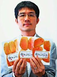お歳暮で売れ行き好調 沖縄産マグロのハラール生ハム