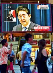 衆院解散を表明する安倍晋三首相の記者会見を映す街頭の大型ビジョン=25日午後6時分、那覇市牧志のてんぶす那覇前