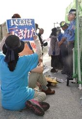米軍キャンプ・シュワブゲート前で抗議する人たち=18日、名護市辺野古