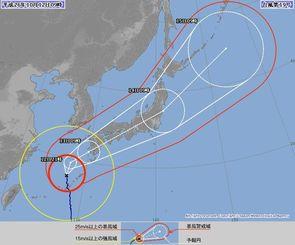 台風19号の経路図(10月12日午前9時現在、気象庁ホームページから)