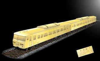JR東日本が受注販売する、純金製の「185系」車両のミニチュアと、東京駅入場券のレプリカのイメージ画像(同社提供)