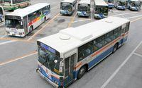 台風25号:バス、始発からの運行は見合わせ