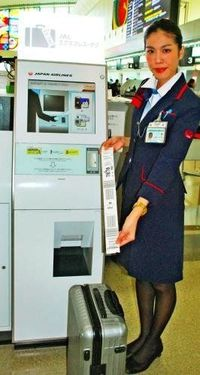 JAL、手荷物タグ発行をセルフ化、那覇空港でも導入