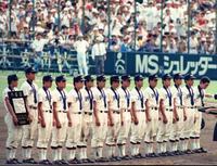 夏の甲子園、名勝負1位は? 沖縄の高校野球監督・部長に聞いた