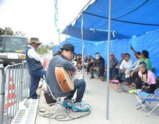 辺野古新基地建設に反対する市民が集うテントではギターの演奏が行われた=27日午前、名護市
