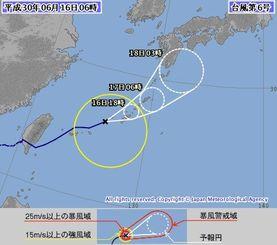 台風6号:16日午前6時現在の進路予想図(気象庁HPより)