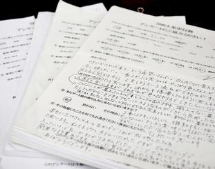 「辺野古ゲート前連続6日間500人行動」の参加者が寄せたアンケート