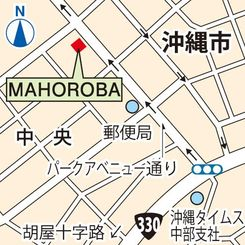 MAHOROBAの場所