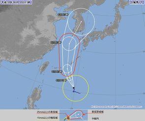 台風7号の進路予想図(気象庁HPより)
