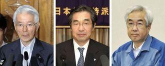 (左から)東京電力の勝俣恒久・元会長、武黒一郎・元副社長、武藤栄・元副社長