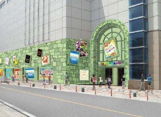 沖縄三越跡に開業する「ハピナハ」の北側外観のイメージ