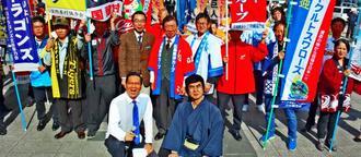 キャンプ成功を祈願する関係者たち=県民広場
