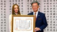 <イチから分かるニュース深掘り>スポーツ選手以外では、安室奈美恵さんが初受賞 沖縄の県民栄誉賞とは?