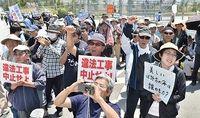 「安倍総理による独裁国家だ」4・28シュワブ前県民集会の決議全文