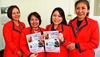[でかけませんか]/きょうトークライブ/沖縄商議所女性会