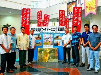 大会への参加を呼び掛けた伊良皆村長(左から3人目)ら関係者=宮古空港