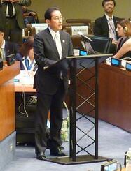国連の閣僚級会合で演説する岸田外相=17日、ニューヨーク(共同)
