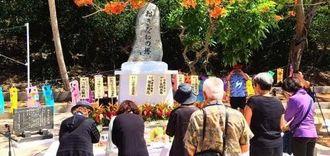 南洋群島の戦没者を悼み、手を合わせる遺族ら=26日、サイパン島(国際旅行社提供)