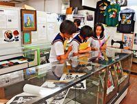 刺繍から見るコザ史/30日まで 沖縄市で企画展
