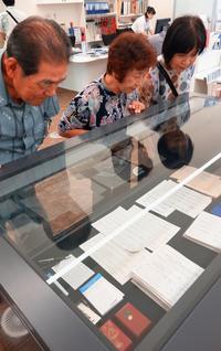大田昌秀さんの自筆原稿、愛用品に在りし日思う 沖縄県博で展示始まる