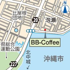 BB-Coffeeの場所