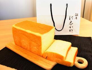 アルカリイオン水を使うことで小麦粉の甘味を引き出したという「銀座に志かわ」の高級食パン
