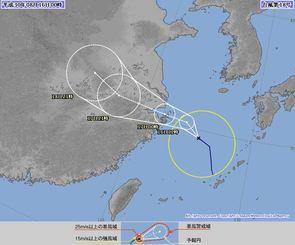 台風18号進路予想図(16日0時現在、気象庁HPから)