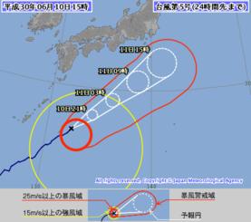 台風5号の進路予想図(気象庁HPから)
