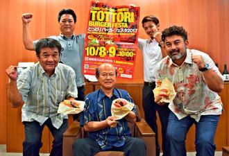 島袋俊夫うるま市長(中央)と、日本一を目指し意気込む「BONES」の島袋博昭代表(右)や山内秀一朗店長(右上)ら=2日、うるま市役所