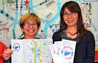 トイレマップをPRする金城忍さん(左)と安次嶺明子さん=1日、那覇市牧志・まちぐゎー案内所ゆっくる