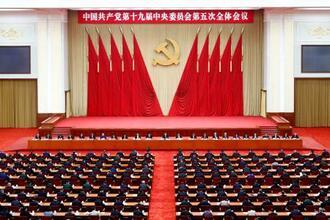 中国共産党の5中総会=北京(新華社=共同)