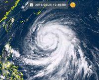 <台風17号>沖縄先島あす26日にも強風域か
