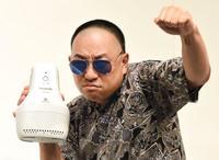 """RGが""""会長""""物まね披露 わずか4日でお蔵入り?"""