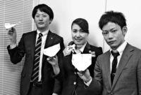 [きょうナニある?]/話題/紙ヒコーキ 県代表競う/JAL 18日銘苅小で予選