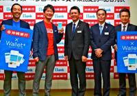 スマホアプリで口座管理OK 沖縄銀行、来年春導入へ 福岡の企業と提携